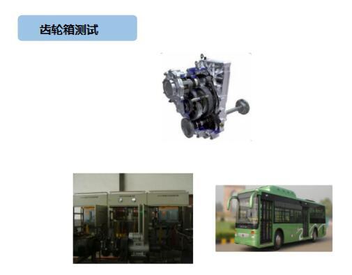 高速伺服电机齿轮箱测试.jpg
